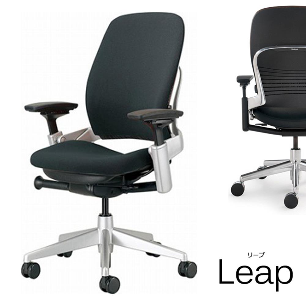 リープ Leap (スチールケース steelcase リープチェア パソコンチェア PCチェア オフィスチェア 学習チェア 学習いす 学習椅子 事務いす 事務椅子 椅子 いす イス チェア chair 人間工学 腰 フィット 疲れにくい 後傾姿勢 ブラック)
