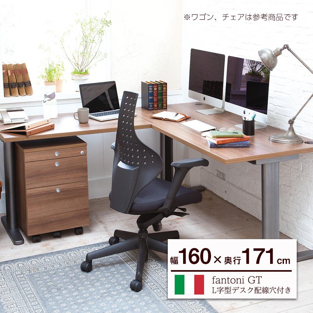PCユーザーにおすすめの頑丈なL字型パソコンデスク 配線機能も充実 fantoni GT L型 デスク パソコンデスク オフィスデスク ゲーマーデスク ゲーミングデスク L字型デスク l字型デスク l字デスク デザイナーズデスク 漫画家 頑丈 デザインデスク 人気ブレゼント! 幅160cm イタリア製 在宅 幅1600mm トレーダー ゲーマー eスポーツデスク クリエイター Seasonal Wrap入荷