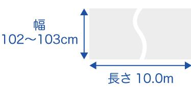 ホワイトボードシート マグフィット ホワイトボード 選べるサイズ 壁に貼れる 壁にくっつく 吸着 簡単カット カット可能 吸着シート 磁石 貼れる 壁掛け 幅1m×長さ10.0m 10000mm 1000cm