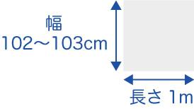 【500円クーポン付】ホワイトボードシート マグフィット ホワイトボード 選べるサイズ 壁に貼れる 壁にくっつく 吸着 簡単カット カット可能 吸着シート 磁石 貼れる 壁掛け 幅1m×長さ1.0m 1000mm 100cm