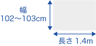 ホワイトボードシート マグフィット ホワイトボード 選べるサイズ 壁に貼れる 壁にくっつく 吸着 簡単カット カット可能 吸着シート 磁石 貼れる 壁掛け 幅1m×長さ1.4m 1400mm 140cm