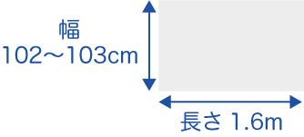 ホワイトボードシート マグフィット ホワイトボード 選べるサイズ 壁に貼れる 壁にくっつく 吸着 簡単カット カット可能 吸着シート 磁石 貼れる 壁掛け 幅1m×長さ1.6m 1600mm 160cm