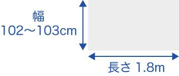 ホワイトボードシート マグフィット ホワイトボード 選べるサイズ 壁に貼れる 壁にくっつく 吸着 簡単カット カット可能 吸着シート 磁石 貼れる 壁掛け 幅1m×長さ1.8m 1800mm 180cm