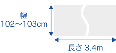 ホワイトボードシート マグフィット ホワイトボード 選べるサイズ 壁に貼れる 壁にくっつく 吸着 簡単カット カット可能 吸着シート 磁石 貼れる 壁掛け 幅1m×長さ3.4m 3400mm 340cm ミーティング 会議 ボード 打ち合わせ