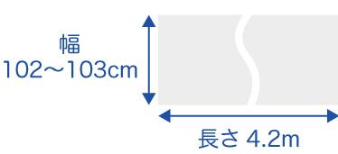 ホワイトボードシート マグフィット ホワイトボード 選べるサイズ 壁に貼れる 壁にくっつく 吸着 簡単カット カット可能 吸着シート 磁石 貼れる 壁掛け 幅1m×長さ4.2m 4200mm 420cm