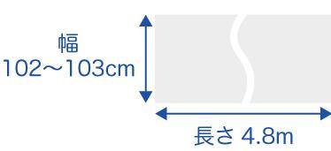 ホワイトボードシート マグフィット ホワイトボード 選べるサイズ 壁に貼れる 壁にくっつく 吸着 簡単カット カット可能 吸着シート 磁石 貼れる 壁掛け 幅1m×長さ4.8m 4800mm 480cm