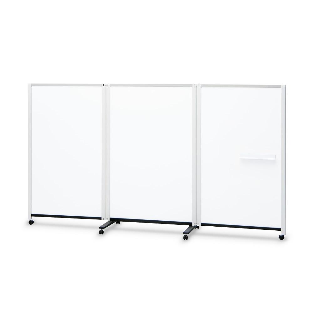 3連結パーティションホワイトボード ( ホワイトボード パーティションホワイトボード パーテーションホワイトボード ボード 脚付き 会議室 会議 ミーティングルーム フリースペース 3連 応接室 打ち合わせ 幅2700mm 幅270cm 高さ1500mm 高さ150cm )