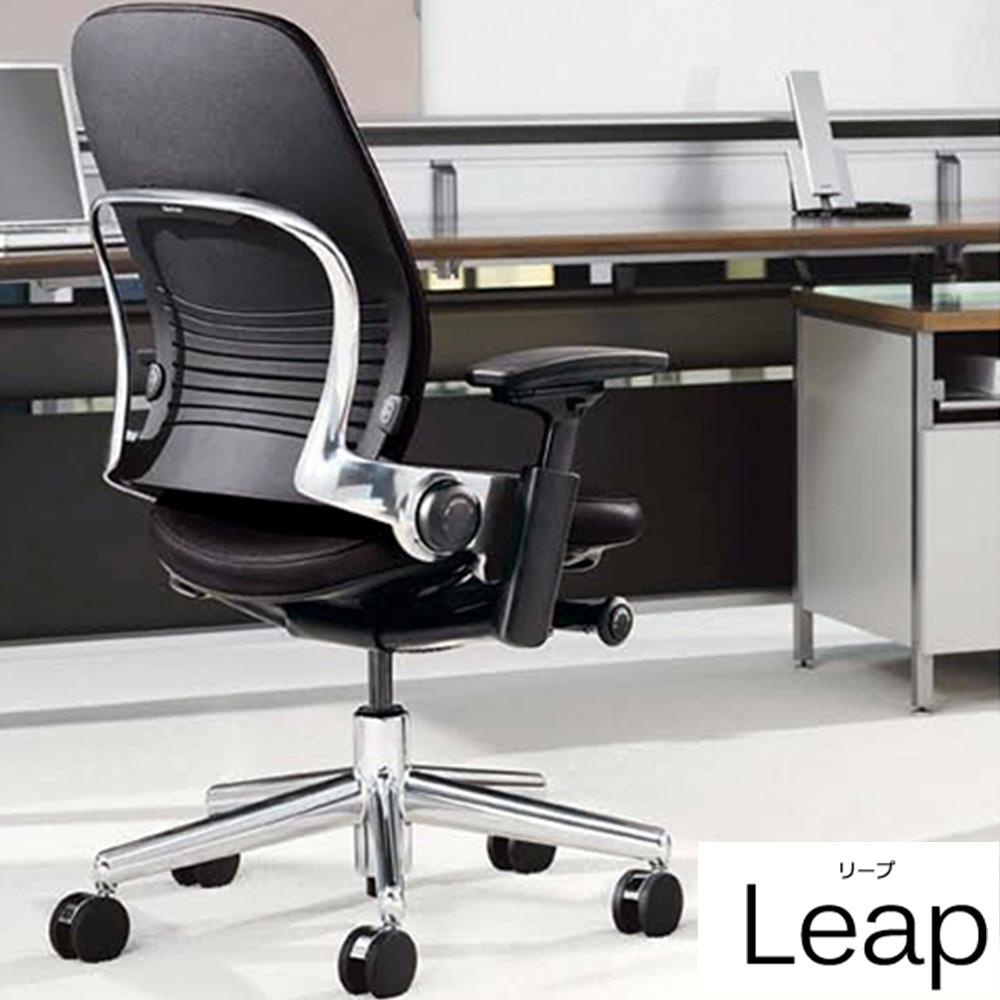 リープ Leap チェア 革張り 黒(スチールケース steelcase パソコンチェア PCチェア オフィスチェア 学習チェア 学習いす 学習椅子 事務いす 事務椅子 椅子 いす イス チェアー chair 人間工学 腰 フィット 疲れにくい 後傾姿勢 ブラック)K-46216179CS