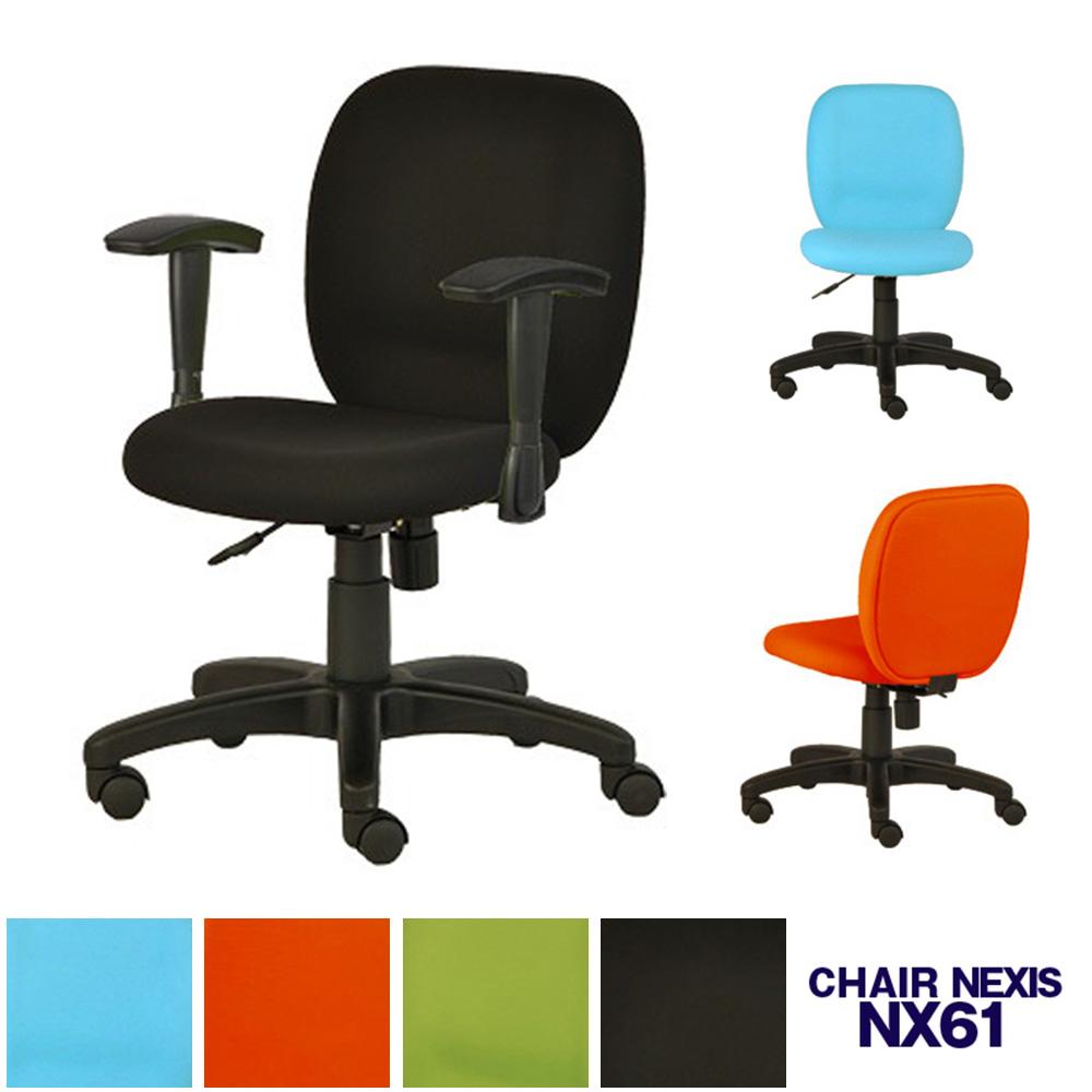 NX61 NEXIS チェア ブラック(PLUS プラス ワークチェア オフィスチェア パソコンチェア コンパクトチェア ビジネスチェア カラフル 安い コスパ イス チェア チェアー 椅子 事務椅子 事務チェア 学習チェア 仕事用チェア 肘付き 黒)KB-NX61SL