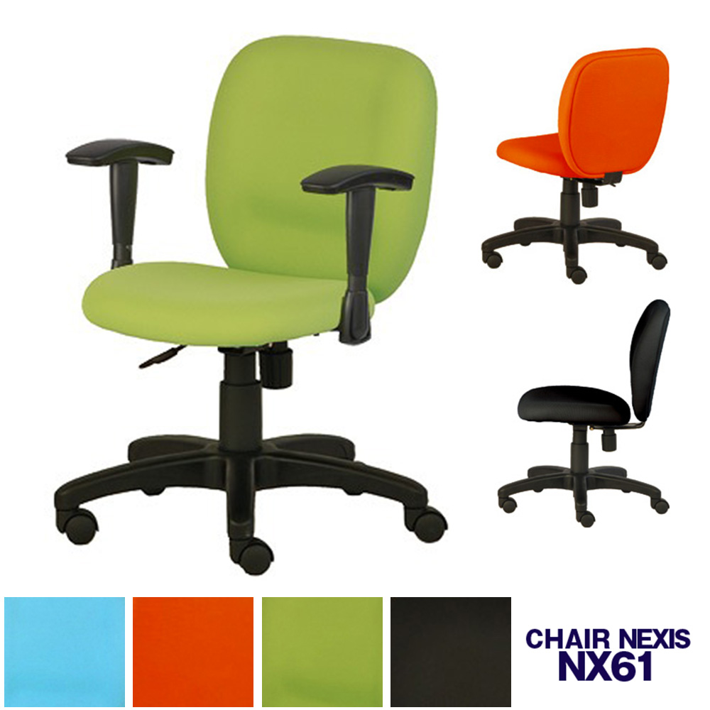 NX61 NEXIS チェア イエローグリーン(PLUS プラス ワークチェア オフィスチェア パソコンチェア コンパクトチェア ビジネスチェア カラフル 安い コスパ イス チェア チェアー 椅子 事務椅子 事務チェア 学習チェア 仕事用チェア 肘付き)KB-NX61SL