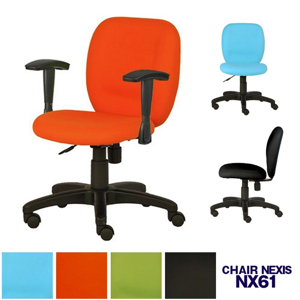 NX61 NEXIS チェア オレンジ(PLUS プラス ワークチェア オフィスチェア パソコンチェア コンパクトチェア ビジネスチェア カラフル 安い コスパ イス チェア チェアー 椅子 事務椅子 事務チェア 学習チェア 仕事用チェア 肘付き 橙)KB-NX61SL