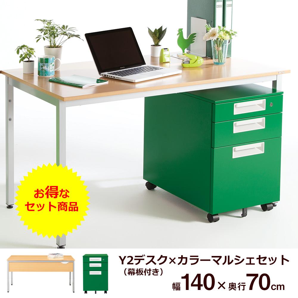 楽天市場】デスク ワゴン セット ( パソコンデスク pcデスク オフィス