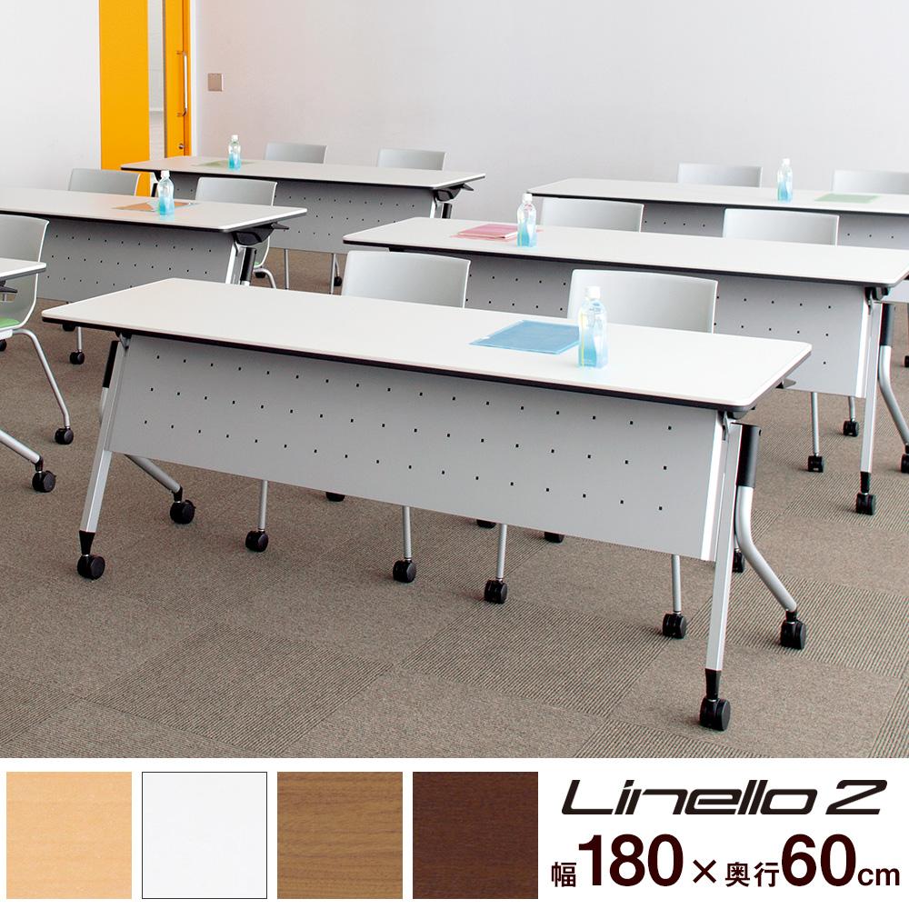 Linello2 リネロ2 会議テーブル ホワイト(テーブル 机 会議用テーブル ミーティングテーブル ミーティング用テーブル スタッキング 会議室 折りたたみ スチール キャスター付き 幅180cm 幅1800mm 幅 180cm 奥行600mm 奥行60cm)LD-620M