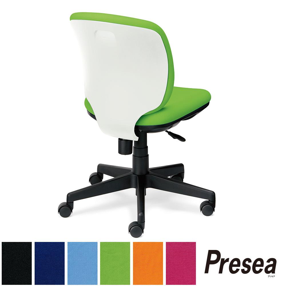 チェア 黄緑 ( パソコンチェア オフィスチェア PCチェア pcチェア 事務椅子 事務チェア 学習椅子 学習チェア 椅子 イス いす チェアー オフィスチェアー PLUS プラス プリセア 使いやすい 疲れにくい コンパクト 女性 ローバック 肘なし ) KC-K56SL