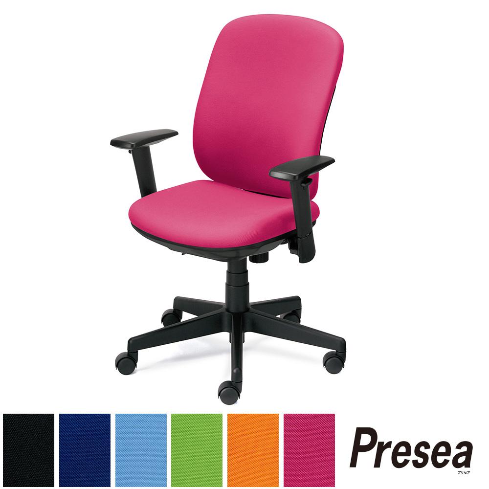 チェア ピンク ( パソコンチェア オフィスチェア PCチェア pcチェア 事務椅子 事務チェア 学習椅子 学習チェア 椅子 イス いす チェアー オフィスチェアー PLUS プリセア 使いやすい 疲れにくい コンパクト 女性 ハイバック 肘付き ) KD-K63SL