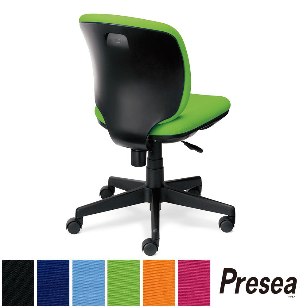 チェア 黄緑 ( パソコンチェア オフィスチェア PCチェア pcチェア 事務椅子 事務チェア 学習椅子 学習チェア 椅子 イス いす チェアー オフィスチェアー PLUS プラス プリセア 使いやすい 疲れにくい コンパクト 女性 ローバック 肘なし ) KC-K66SL