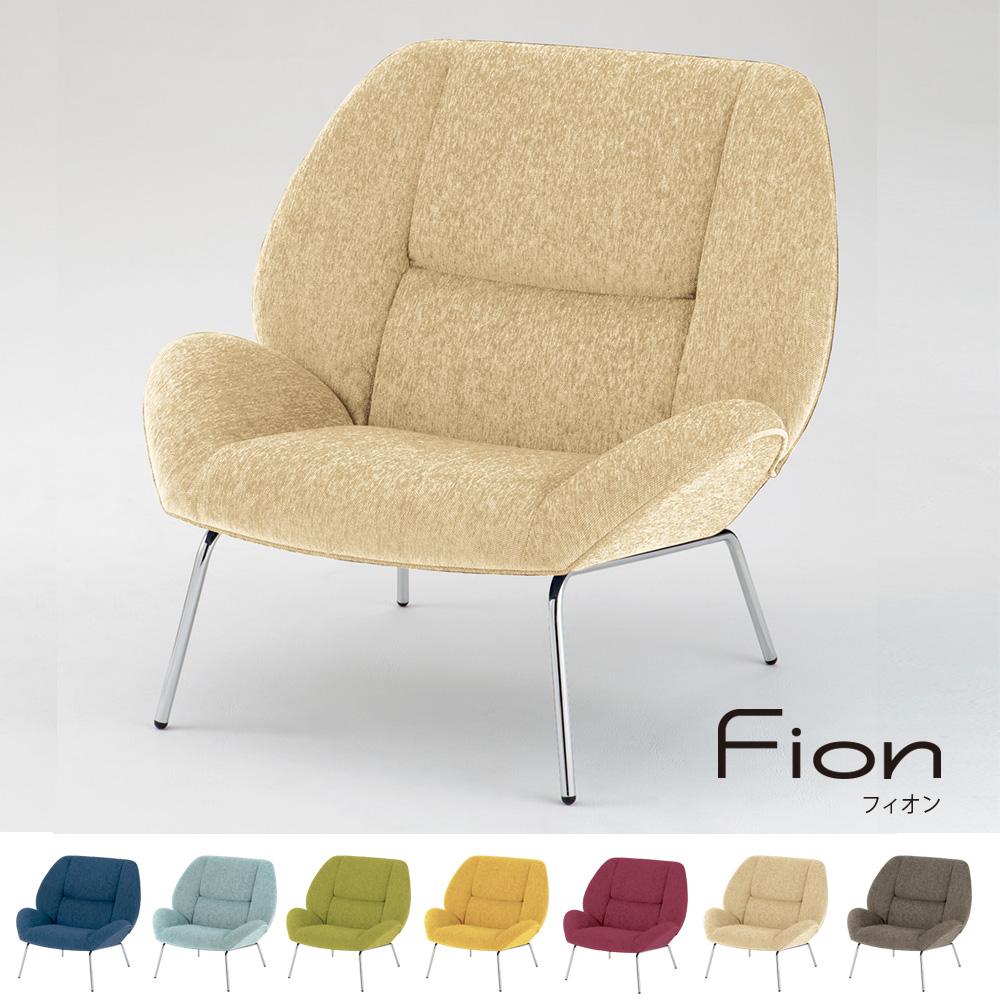 Fion フィオン ソファ ベージュ(ワークソファ 1人掛け 一人掛け チェア チェアー イス 椅子 ワイド ミーティングソファ 会議室 リラックス リラックスチェア クッション ソファー オフィス リビング ダイニング ゆったり)LS-FNCS