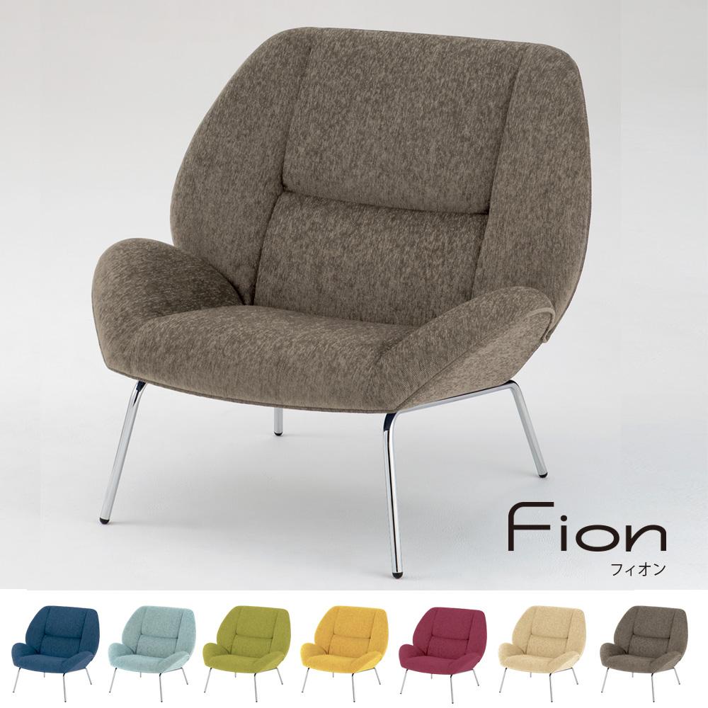 Fion フィオン ソファ グレー(ワークソファ 1人掛け 一人掛け チェア チェアー イス 椅子 ワイド ミーティングソファ 会議室 リラックス リラックスチェア クッション ソファー オフィス リビング ダイニング ゆったり)LS-FNCS