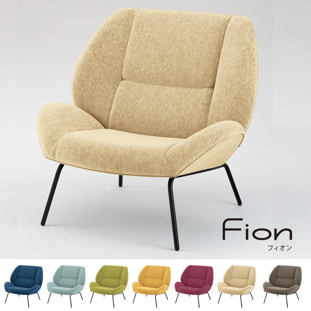 Fion フィオン ソファ ベージュ(ワークソファ 1人掛け 一人掛け チェア チェアー イス 椅子 ワイド ミーティングソファ 会議室 リラックス リラックスチェア クッション ソファー オフィス リビング ダイニング ゆったり)LS-FNBS