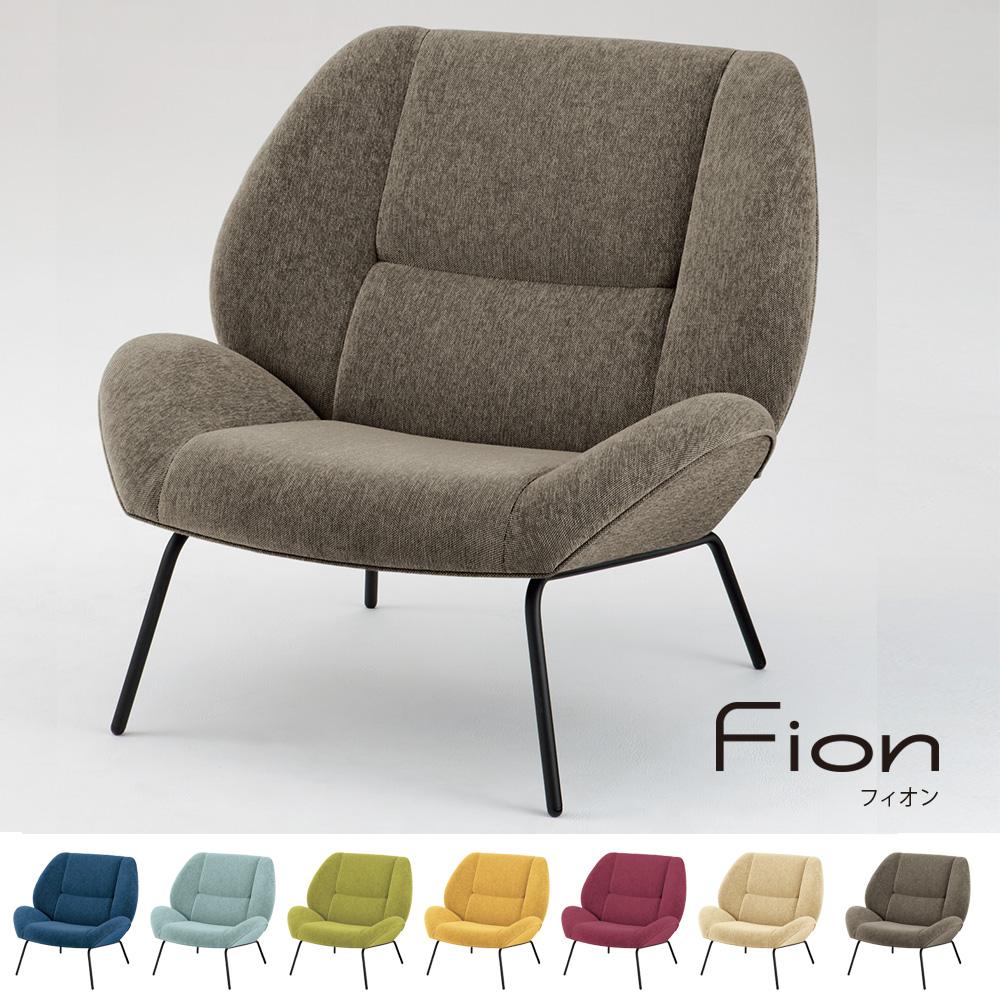 Fion フィオン ソファ グレー(ワークソファ 1人掛け 一人掛け チェア チェアー イス 椅子 ワイド ミーティングソファ 会議室 リラックス リラックスチェア クッション ソファー オフィス リビング ダイニング ゆったり)LS-FNBS