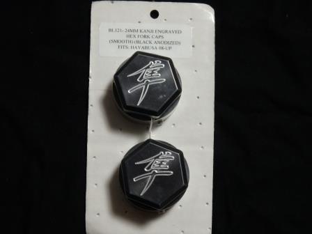 ランソムマシンワークス(Ransom Machine Works)隼ロゴフォークキャップ24mm,スムース,ブラックHayabusa 24mm Kanji Engraved Hex Fork Cap (Smooth) Black