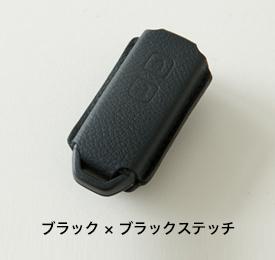 海外輸入 適用タイプ要確認 ホンダ N-WGN 高級な 純正 アクセサリー パーツ 本革製 HONDA 08U08-T6G-010 エヌワゴンキーカバー JH4 JH3