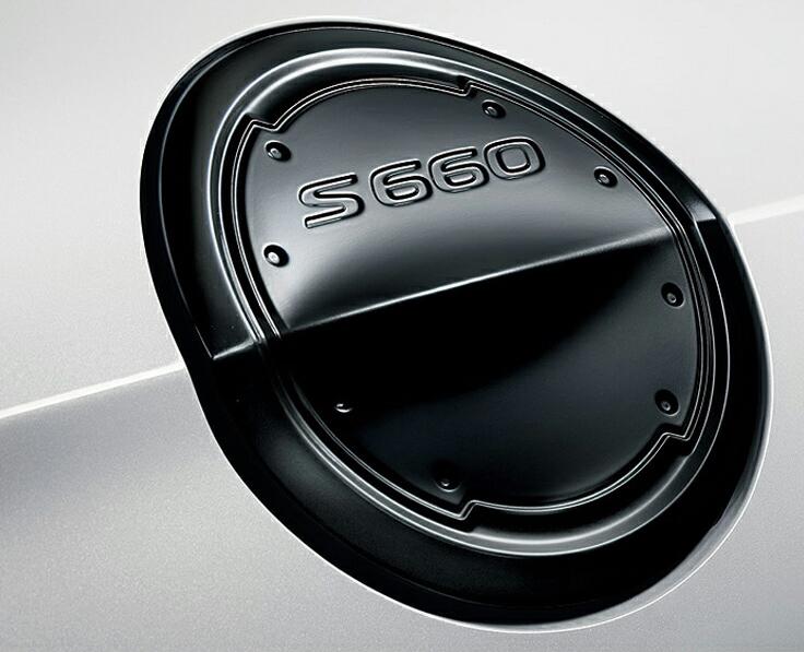 HONDA ホンダ 純正 アクセサリー パーツ S660フューエルリッド (アルミ製) ブラック塗装 08F59-TDJ-000 JW5