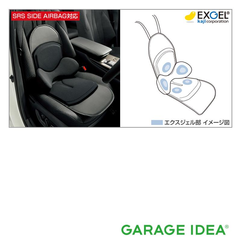 TOYOTA トヨタ 純正 アクセサリー パーツ CAMRY カムリランバーサポートクッション (汎用タイプ) 運転席用 08220-B1210 AXVH70 AXVH75