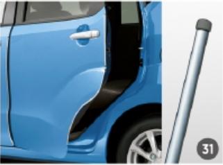 適用タイプ要確認 ダイハツ ムーヴ純正アクセサリー ドアの縁が傷つかないように保護します 希望者のみラッピング無料 DAIHATSU 純正 アクセサリー MOVE ムーヴ パーツ ムーヴカスタム 1台分 LA150S ドアエッジモール 『4年保証』 メッキ調 LA160S 08400-K2228