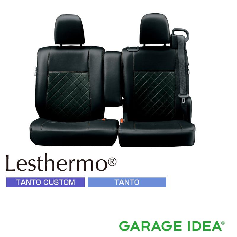 DAIHATSU ダイハツ 純正 アクセサリー Tanto タント Tanto custom タントカスタムシートカバー(本革風)(1台分)【08220-K2490】LA600S LA610S TANTO パーツ