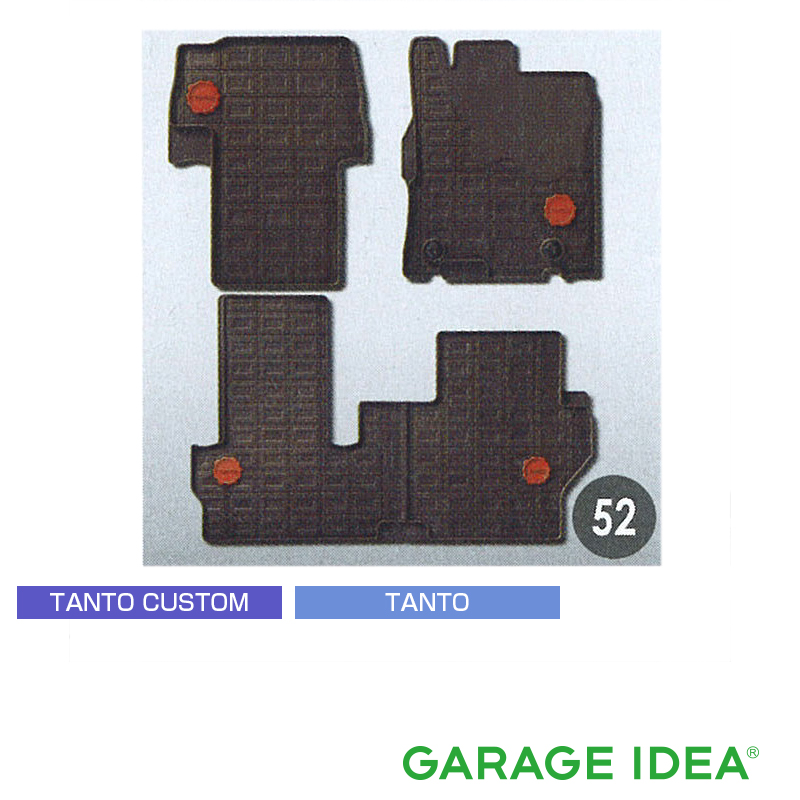 DAIHATSU ダイハツ 純正 アクセサリー Tanto タント Tanto custom タントカスタムオールウェザーマット(1台分)【08200-K2043】【08200-K2044】LA600S LA610S TANTO パーツ