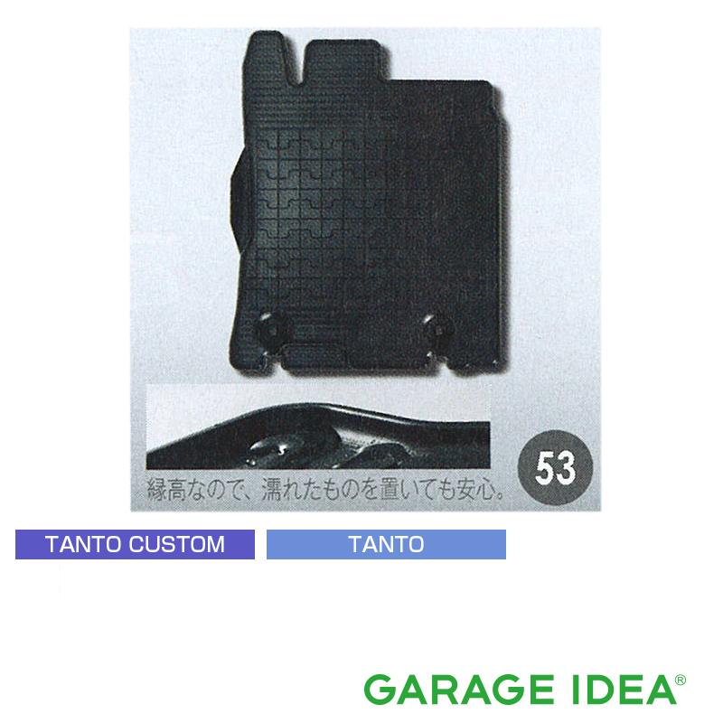 DAIHATSU ダイハツ 純正 アクセサリー Tanto タント Tanto custom タントカスタムラバーマット(縁高)(1台分)【08200-K2040】【08200-K2041】LA600S LA610S TANTO パーツ