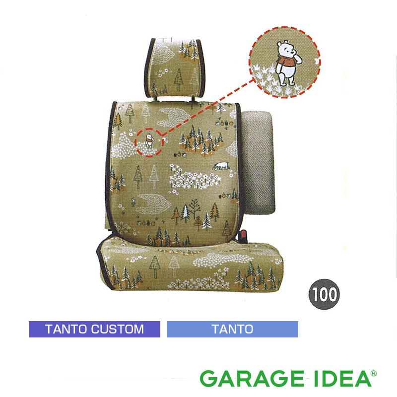 DAIHATSU ダイハツ 純正 アクセサリー Tanto タント Tanto custom タントカスタム 簡単脱着&洗えるシートクロス(くまのプーさん)1台分【08220-K2582】LA600S LA610S パーツ