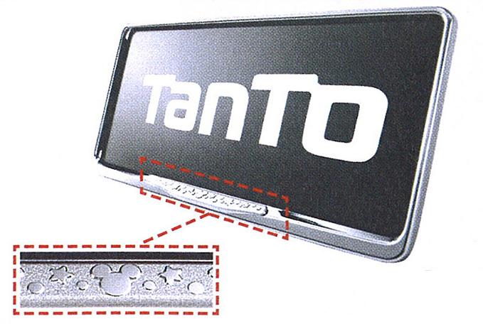 DAIHATSU ダイハツ 純正 アクセサリー Tanto タント Tanto custom タントカスタムナンバーフレーム(ディズニー)2枚セット【08400-K2104】LA600S LA610S パーツ