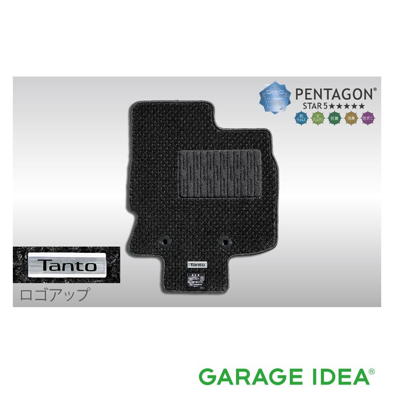 DAIHATSU ダイハツ 純正 アクセサリー パーツ Tanto タント Tanto custom タントカスタムカーペットマット (高機能タイプ・グレー) 1台分3枚セット【08210-K2474】 LA650S LA660S