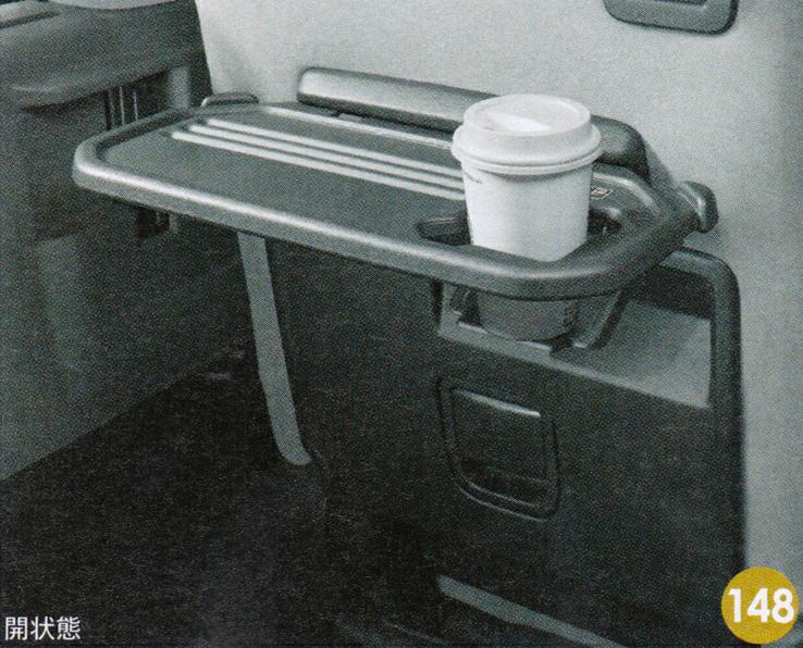 DAIHATSU ダイハツ 純正 アクセサリー パーツ Tanto タント Tanto custom タントカスタムシートバックテーブル (グレー) (助手席用)【08634-K2037】 LA650S LA660S