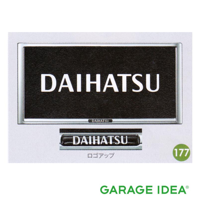 適用タイプ要確認 ダイハツ ミラ 期間限定特別価格 イース 純正 アクセサリー パーツ DAIHATSU Mira LA350S e:s 2枚 イースナンバーフレームセット メッキ 08400-K9004 公式ストア LA360S X2