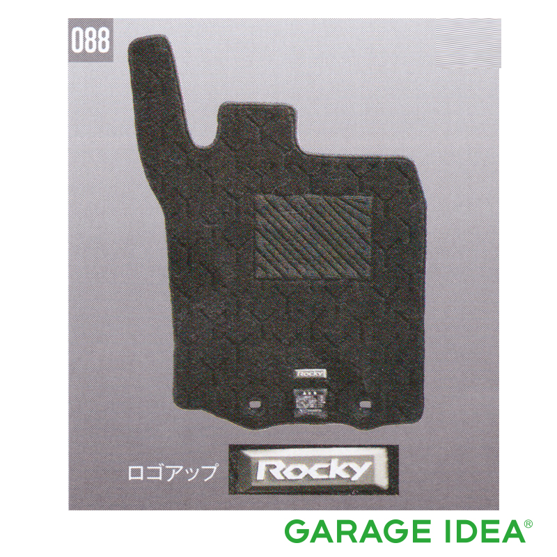 DAIHATSU ダイハツ 純正 アクセサリー パーツ ROCKY ロッキーカーペットマット (高機能タイプ) (グレー) 1台分 08210-K1062 A200S A210S