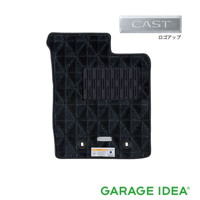 DAIHATSU ダイハツ 純正 アクセサリー パーツ CAST STYLE キャスト スタイルカーペットマット (高機能タイプ・グレー/2WD・4WD用) 1台分 08210-K2427 L250S LA260S