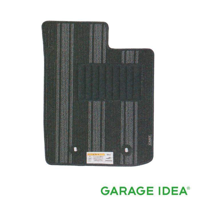DAIHATSU ダイハツ 純正 アクセサリー パーツ CAST STYLE キャスト スタイルカーペットマット (グレー/2WD・4WD用) 1台分 08210-K2431 L250S LA260S