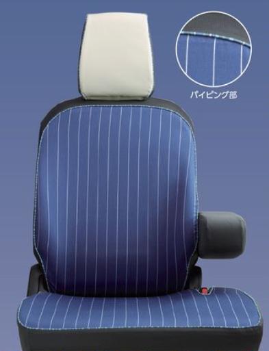 SUZUKI スズキ 純正 アクセサリー WAGONR ワゴンR ワゴンRスティングレーシートカバー ハンサムリラックス 1台分(フロント・リヤ)セット【99180-63R60】 MH35S MH55S パーツ