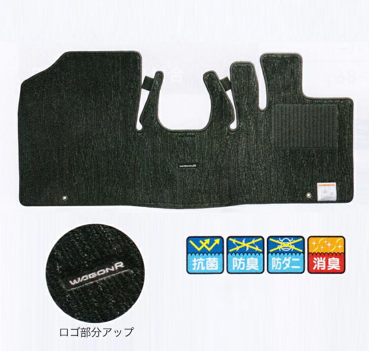 SUZUKI スズキ 純正 アクセサリー WAGONR ワゴンR ワゴンRスティングレーフロアマット(ジュータン)(リップル)【75901-63R41-WFQ 】 MH35S MH55S パーツ