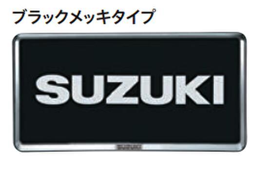 適用タイプ要確認 スズキ エスクード 純正 アクセサリー パーツ SUZUKI 1枚 9911D-63R00-ZKP ESCUDO ナンバープレートリム 祝開店大放出セール開催中 樹脂ブラックメッキ 人気の製品 YEA1S