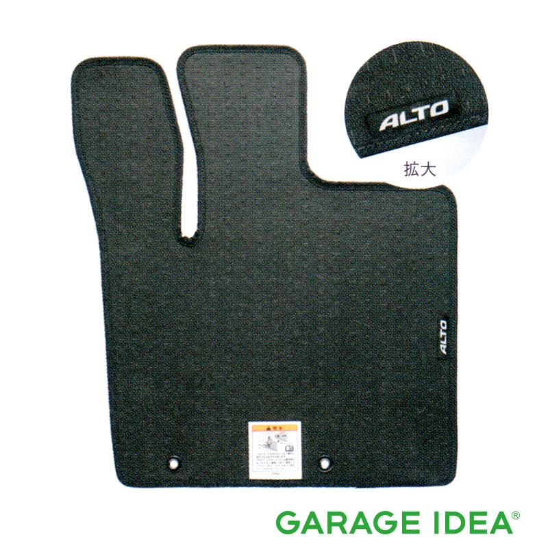 適用タイプ要確認 スズキ アルト 純正 アクセサリー パーツ 激安通販販売 SUZUKI 在庫あり HA36V ユーティリティタイプ ALTO アルトフロアマット 75901-74P01-QDH ※適用タイプ要確認