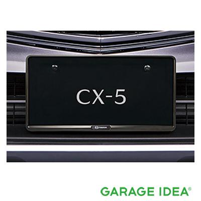 適用タイプ要確認 半額 マツダ CX-5 純正 アクセサリー パーツ MAZDA CX-5ナンバープレートホルダー お気にいる フロント V4 021 リア共用タイプ DM8P C906 C907 1枚 DMEP C908