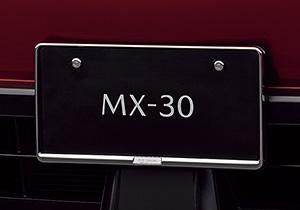 適用タイプ要確認 マツダ MX-30 純正 ギフ_包装 アクセサリー パーツ MAZDA C907 クローム 021 2枚 V4 5%OFF DREJ3P MX-30ナンバープレート用ホルダー