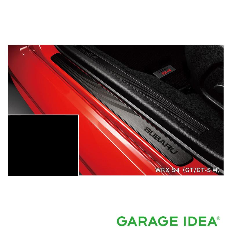 SUBARU スバル 純正 アクセサリー パーツ WRX S4 STIサイドシルプレート WRX S4 (GT/GT-S用)【E1017VA700】 VAG VAB