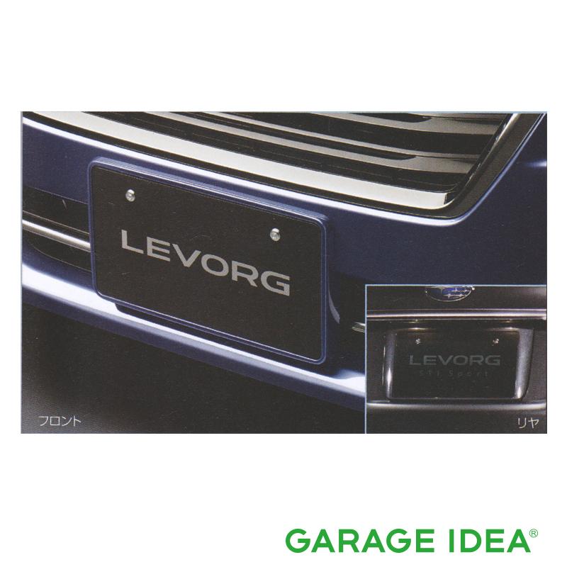 SUBARU スバル 純正 アクセサリー パーツ レヴォーグ LEVORGナンバープレートベース 1枚【J1017SJ310】 VM37 VMG