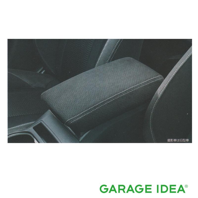 適用タイプ要確認 スバル インプレッサ 純正 アクセサリー パーツ SUBARU IMPREZA インプレッサコンソールリッド シルバー J1317FL020 GT6 GK6 GK3 期間限定特別価格 SEAL限定商品 GK7 GT7 GK2 GT3 GT2