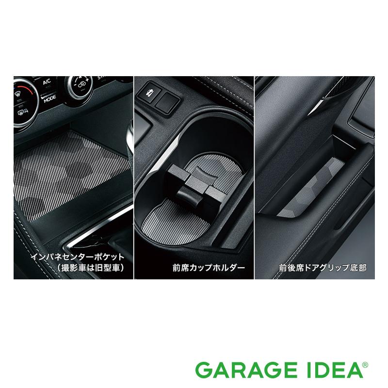 SUBARU スバル 純正 アクセサリー パーツ IMPREZA インプレッサインテリアシリコンシート グレー 2.0リットル用【J1317FL320】 GK2 GK3 GK6 GK7 GT2 GT3 GT6 GT7
